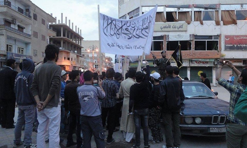 A demonstration in the market of Raqqah in 2013