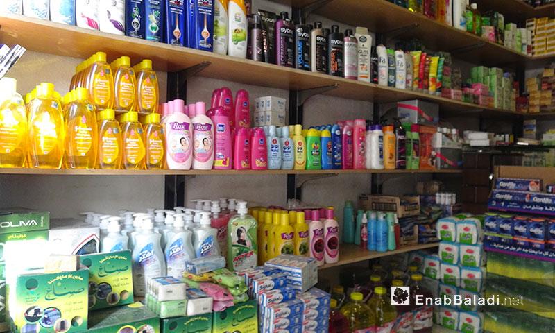 Beauty store in Idlib, Thursday, March, 2nd (Enab Baladi)