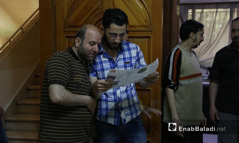 "The ""Nasmat Syria"" newspaper in the hands of eastern Ghouta people - May 2017 (Enab Baladi)"