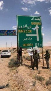 Popular Mobilization Forces on the Syrian border, May (Internet)