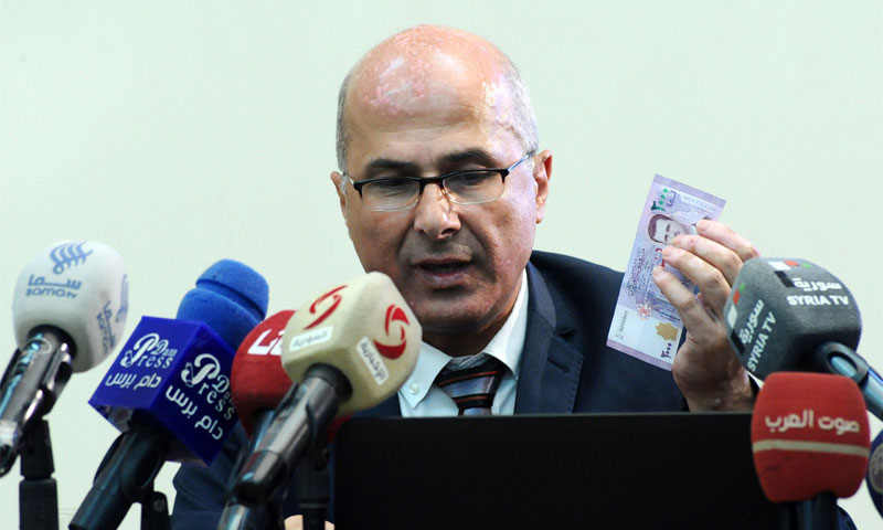 Duraid Dergham, governor of the Central Bank of Syria, in a news conference on Sunday 2 July