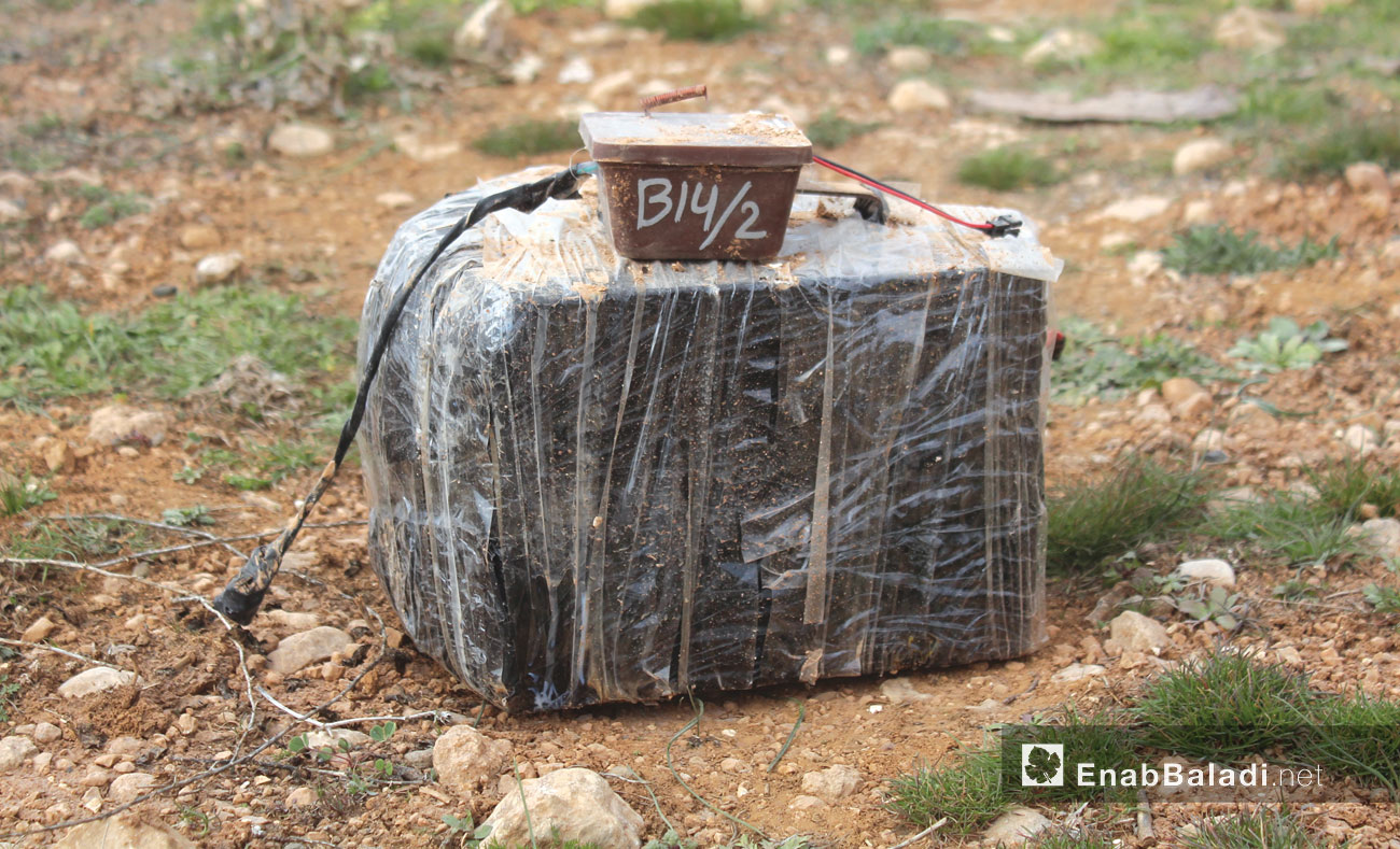 Mines planted by ISIS in the city of al-Bab - April 7, 2017 (Enab Baladi)