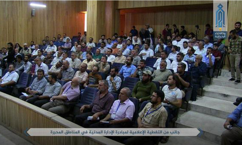 Civil Administration Initiative in Idlib City - August 2017 (Ebba Agency)