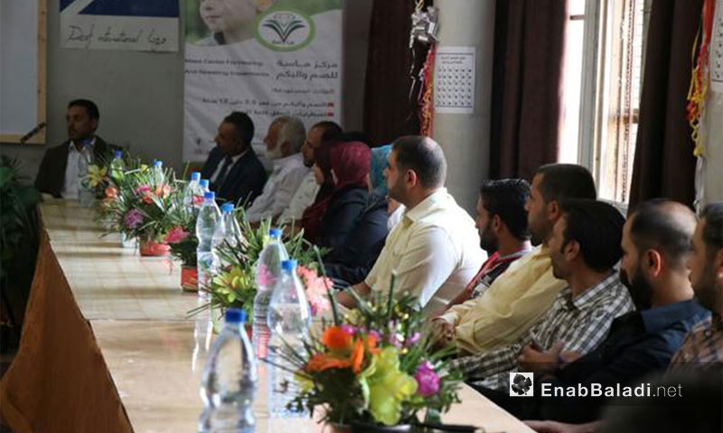 An Emerging Center for Deaf and Mute People in the East of Daraa-September 24, 2017 (Enab Baladi)