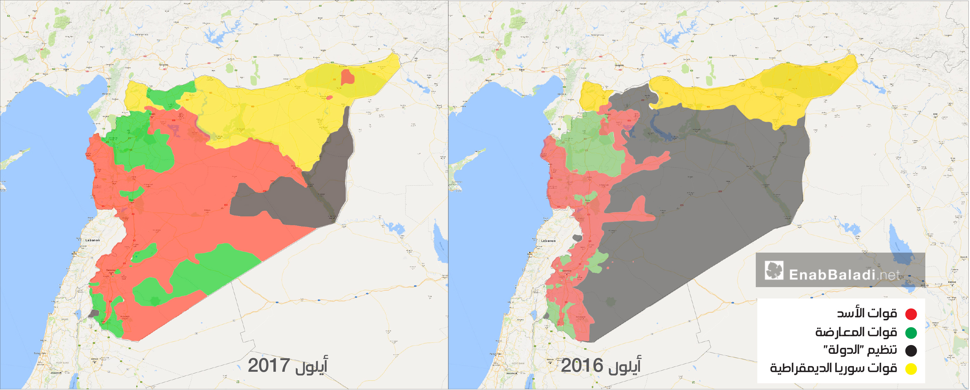 The change in the field control map in Syria between 2016 and 2017 (Enab Baladi)