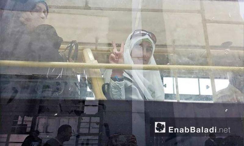 Residents of al-Waer neighborhood preparing to leave for Homs' northern countryside - 26 September 2016