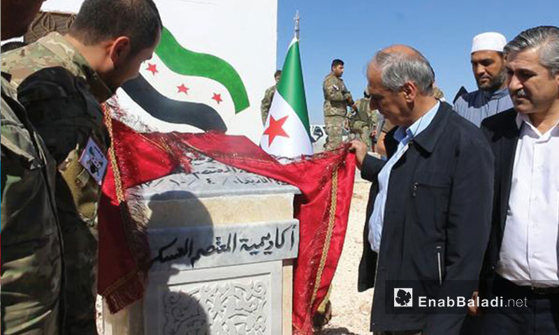 Laying the foundation of the Mu'tasim Military Academy in the presence of the head of the Interim Government Jawad Abu Hatab, northern countryside of Aleppo - October 6, 2017 (Enab Baladi)