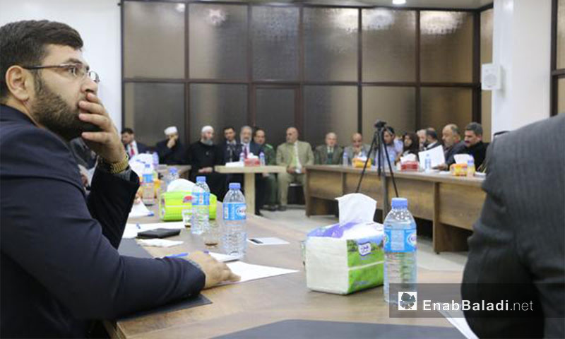 """The Conference declaring the formation of the """"Syrian Salvation Government"""" in the Syrian north - November 2, 2017 (Enab Baladi)"""