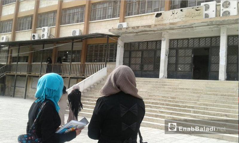 University Students in Idlib - November 18, 2017 (Enab Baladi)