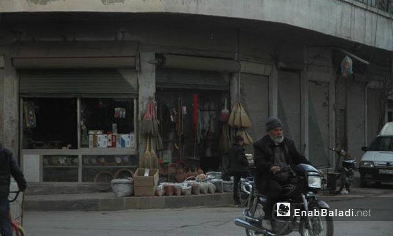 A grocery shop in rural Idlib- November 2017(Enab Baladi)