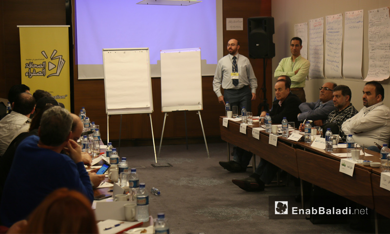 """A forum for Syrian media in Istanbul to discuss mechanisms to confront the """"yellow journalism"""" - October 29, 2017 (Enab Baladi)"""