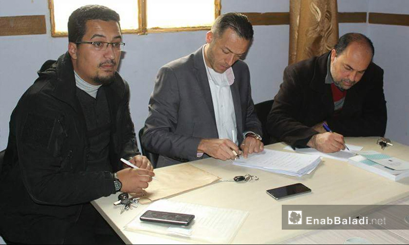 Committee for the Examination of Applicants for the Civil Registry in Akhtarin, Northern Aleppo - September 2017 (Enab Baladi)