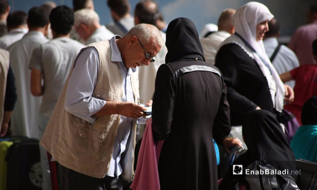 Syrian pilgrims in the Turkish city of Gaziantep- 22 August 2017 (Enab Baladi)