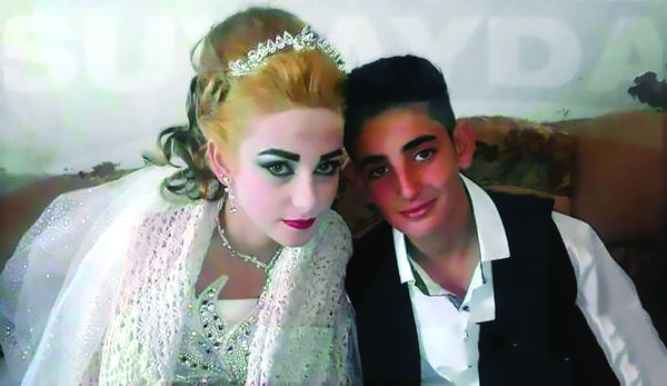 Marriage of the youngest couple in As-Suwayda Governorate - 24 December 2016 (Facebook)