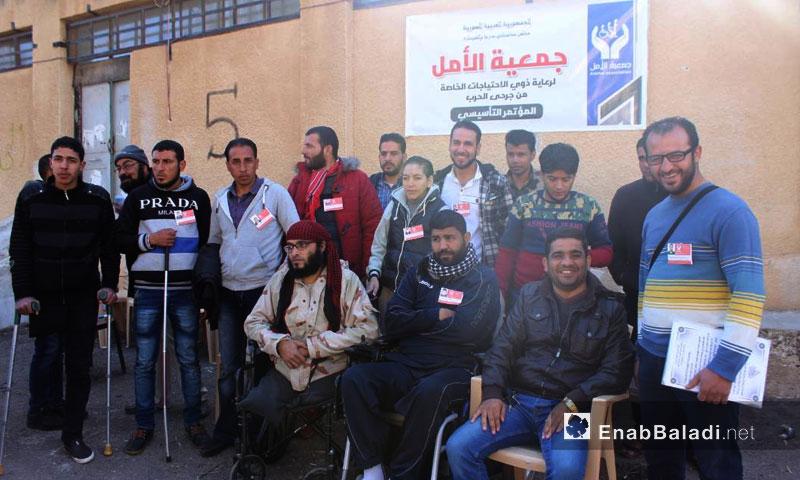 Beneficiaries of al-Amal Association in Daraa - January 2018 (Enab Baladi)