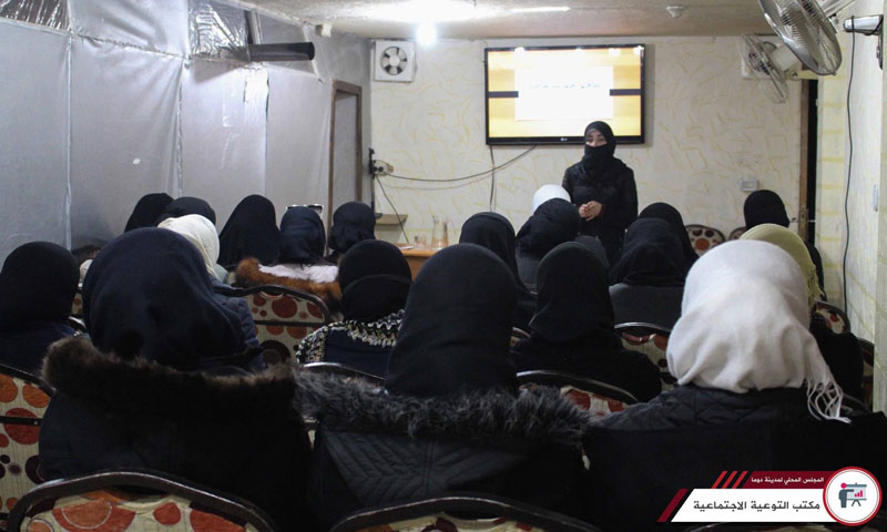 From the lecture conducted by the Social Awareness Office in Duma - 24 December 2017 (Duma's Local Council)