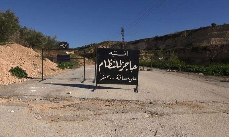 A sign warning of a Syrian regime checkpoint on the Al-Suqaylabiyah- Qalaat al-Madiq road (Internet)