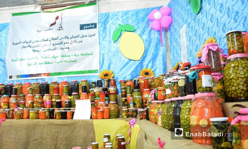 Homemade Food Products Marketing Exhibition in Rural Idlib - 24 December 2017 (Enab Baladi)