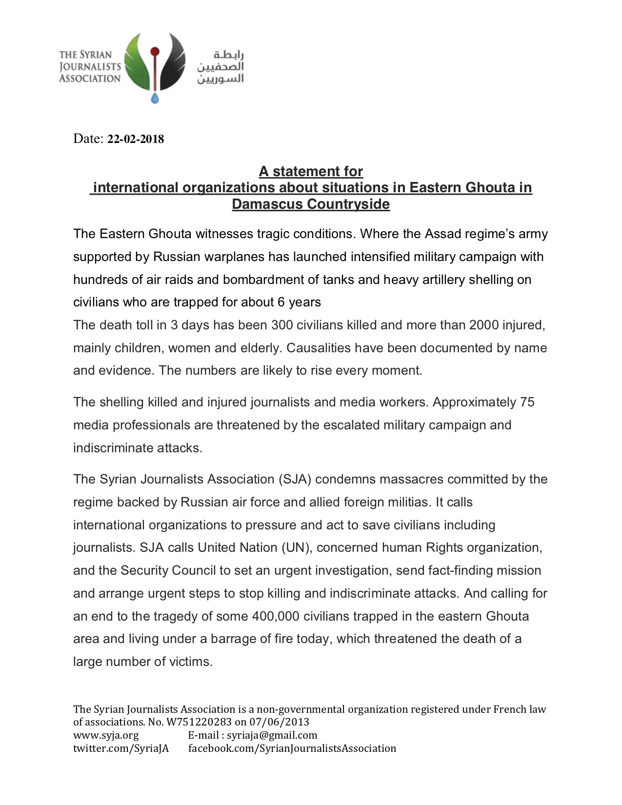 A statement by the Syrian Journalists Association