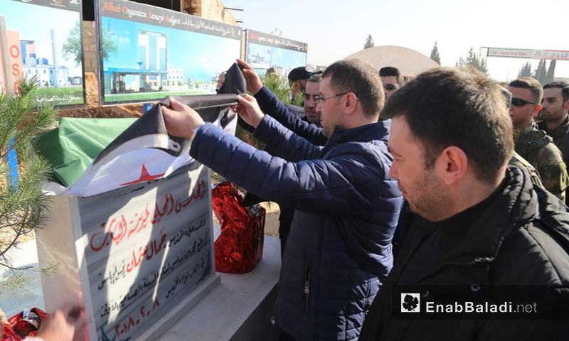 laying the corner stone for the first industrial city in the city of al-Bab in northern Aleppo- 8 February 2018 (Enab Baladi)