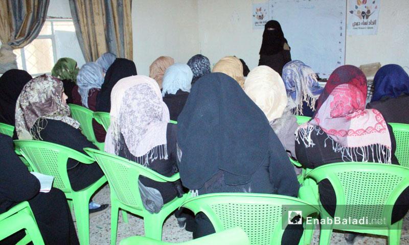 "Nursing training courses run by the ""Homs Women Union"" in Rastan - February 1, 2018 (Enab Baladi)"