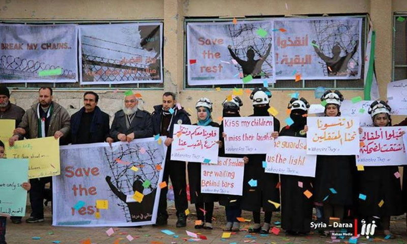 """A solidarity vigil for the detainees under the """"Where are They?"""" slogan in Daraa - Monday 29 January 2018 (Nabaa)"""