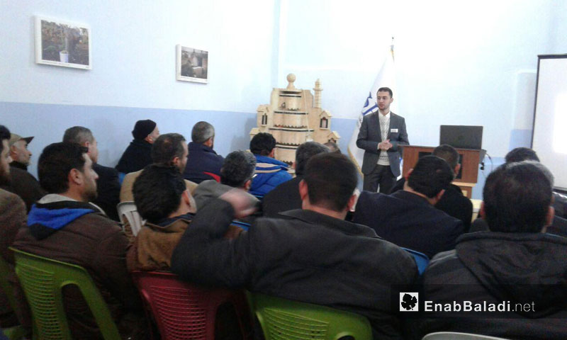 From the opening event of the Shine Academy's branch in the city of Idlib – 10 February 2018 (Enab Baladi)