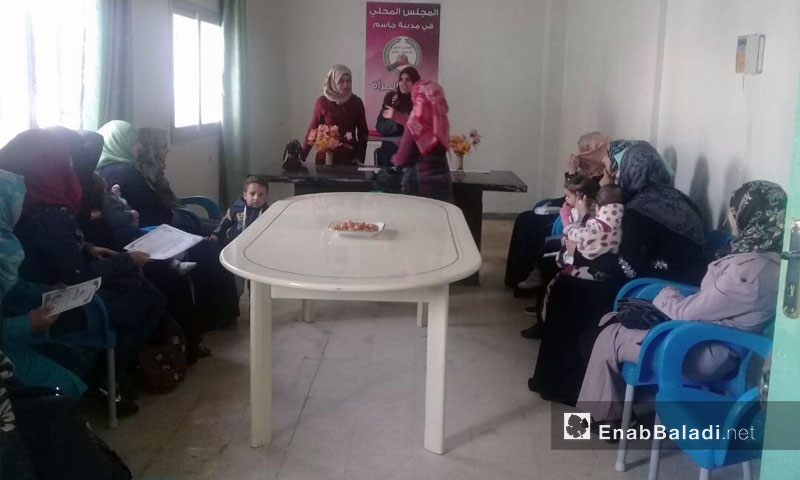 Offering certificates to the women who participated in a first aid training in the city of Jasem in rural Daraa – March. 18. 2018 (Enab Baladi)