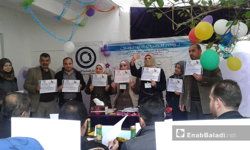 An event organized by a Space of Peace Organization for women in the city of Ariha in celebration of the International Women's Day – March.8.2018 (Enab Baladi)