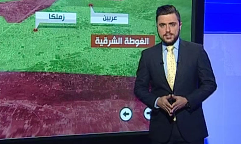 The presenter of Al-Mayadeen channel explains the situation in eastern Ghouta - March 2018 (Al-Mayadeen channel)
