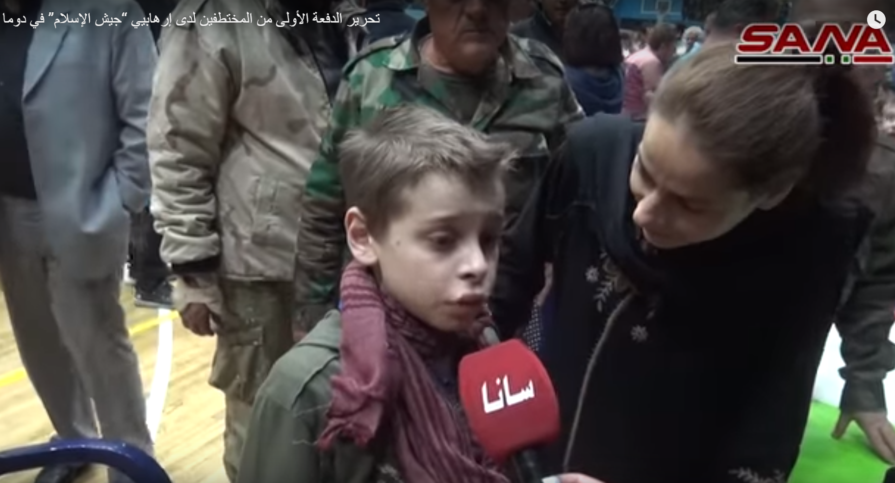 A former hostage child speaking of being detained by Jaysh al-Islam with his mother (SANA)