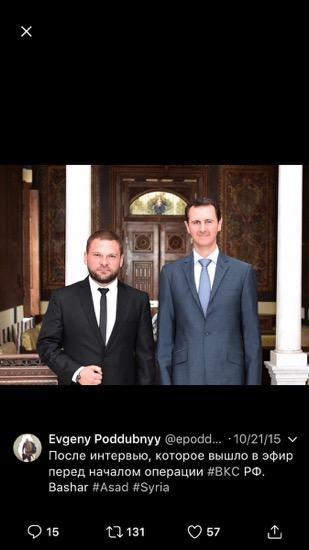 Evgeny Poddubnyy with Bashar al-Assad