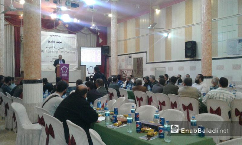 """Developing the Educational Environment"" conference in Idlib – April 5. 2018 (Enab Baladi)"
