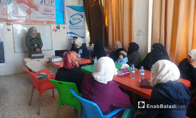 """""""Women for the Better"""" Conference in rural Idlib – March 29. 2018 (Enab Baladi)"""