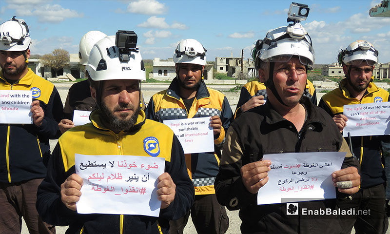 Civil Defense Centers conducting a solidarity stand with the people of Ghouta in the city of Murak in the northern countryside of Hama – March 16. 2018 (Enab Baladi)