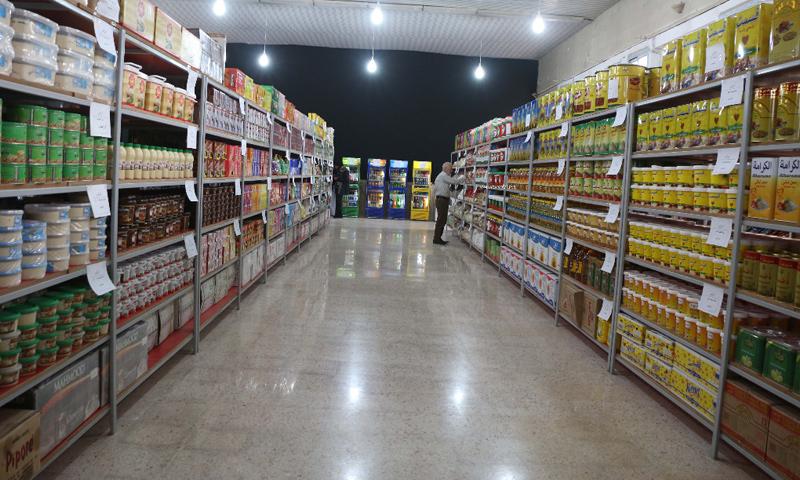 Maarrat al-Nu'man market (Al-Maara Now)