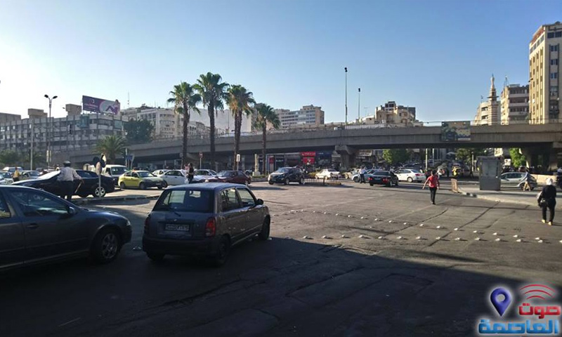 Victoria bridge and its surround at the center of Damascus- August 14. 2017 (the Sound of the Capital)