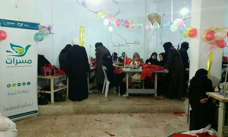 "Sewing workshops within the frame of ""Money in Exchange for Work"" plan in the city of Ariha, rural Idlib – March 24. 2018 (MSARRAT)"