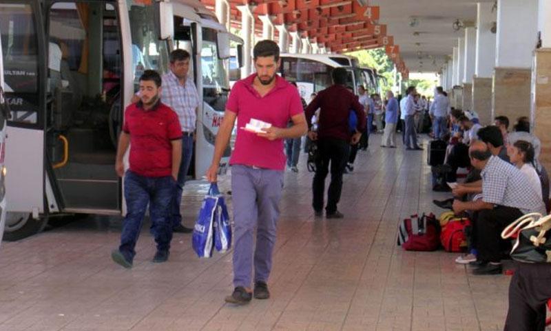Bus station in Gaziantep- Turkey (objektifgaziantep.)