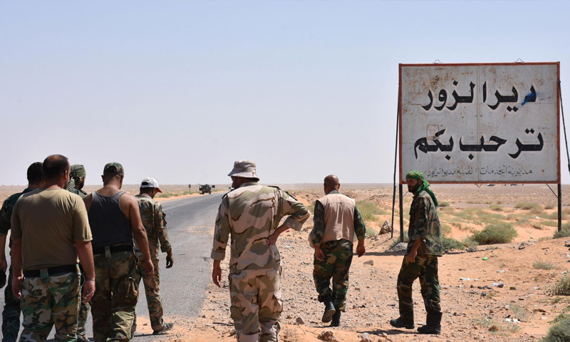 Members of Assad's forces at the entrance to Deir ez-Zor – November 2017 (Facebook)
