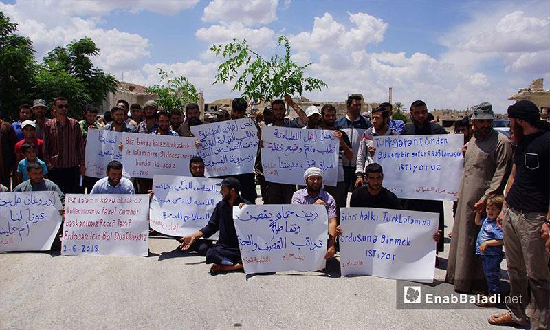 People from the city of al-Lataminah demonstrating in rural Hama – June 2, 2018 (Enab Baladi)