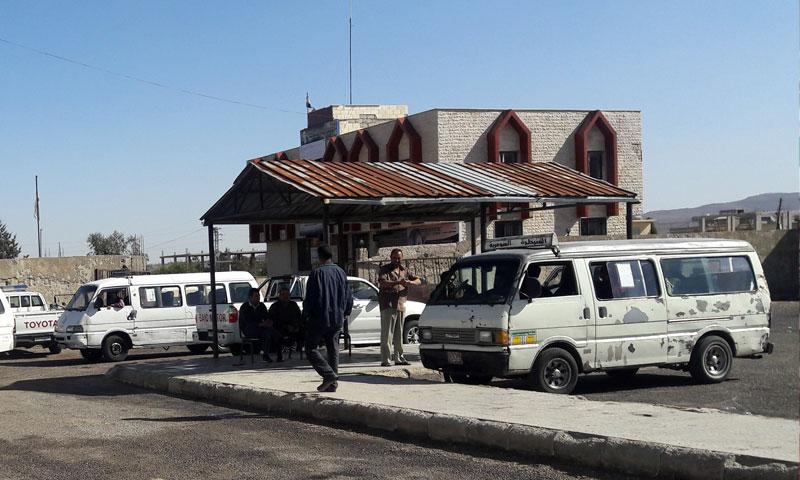 Al-Sumaria Bus Station in the capital Damascus (al-Baath Media)