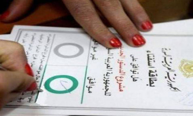 Referendum on the new Syrian constitution in 2012 (Internet)