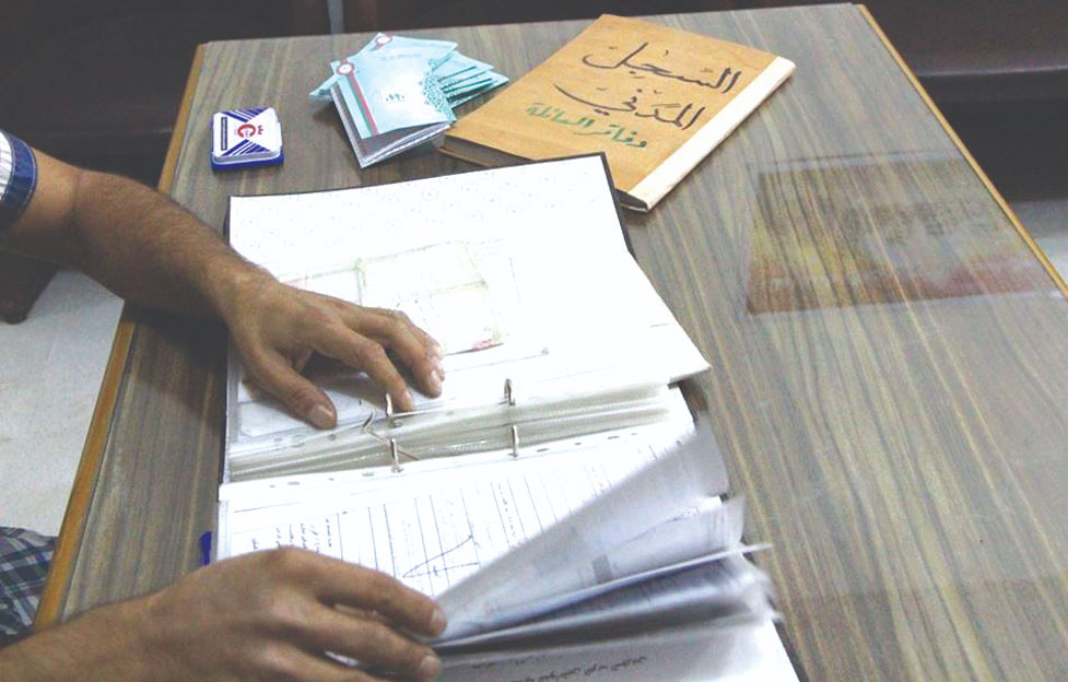 Registration of a family record in a government department - Damascus