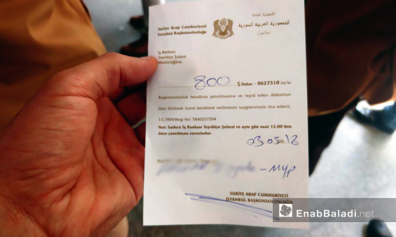 800 dollars receipt for the issuance of Syrian passport delivered by the Syrian Consulate in Istanbul -25 May, 2018 (Enab Baladi)