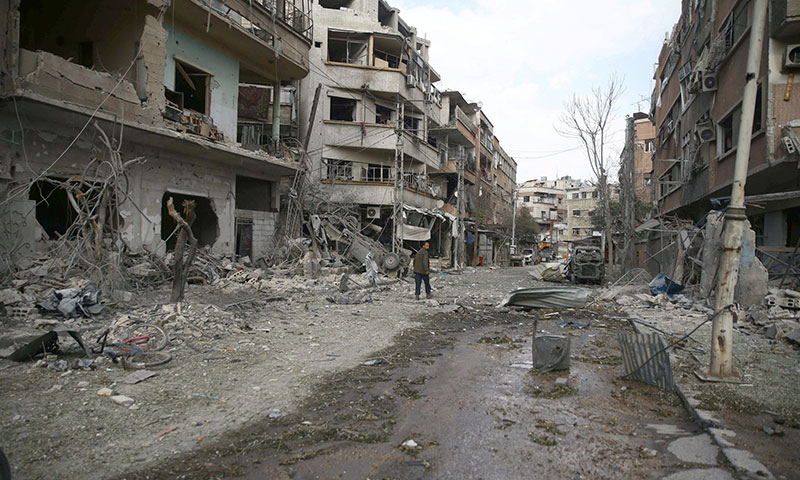 The city of Duma, Eastern Ghouta (Reuters)
