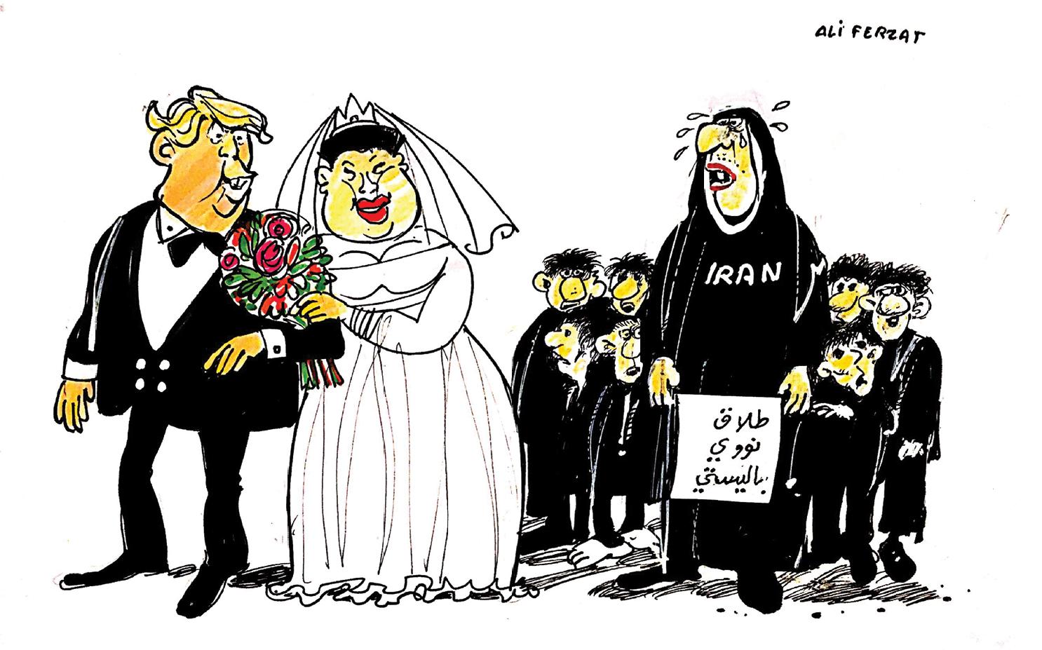 Caricature by Ali Ferzat