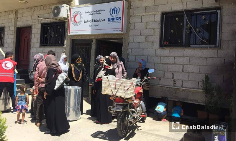 The Red Crescent's Social Care Center in the al-Qurayya town, rural As-Suwayda – June 29, 2018 (Enab Baladi)