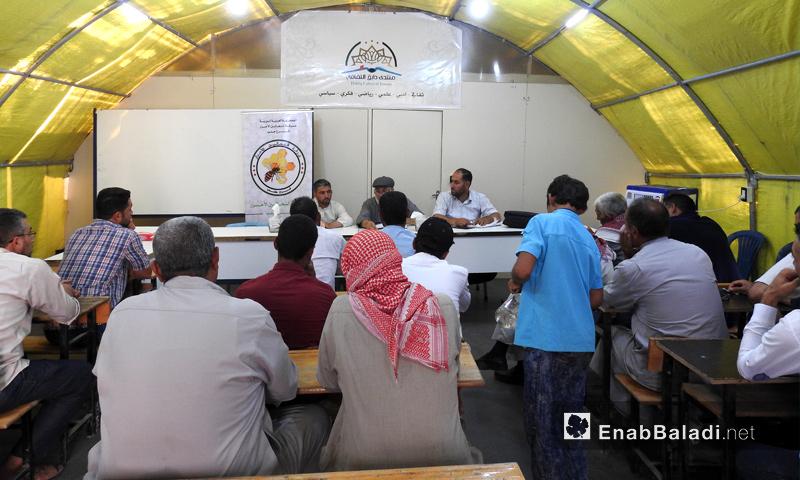 An awareness seminar for beekeepers in northern rural Aleppo, July 7, 2018 (Enab Baladi)