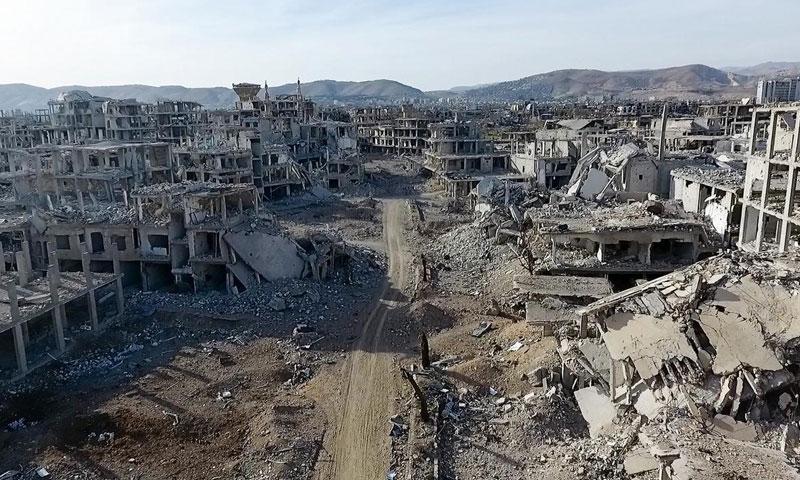 The city of Arbin, central Ghouta (Anadolu Agency)